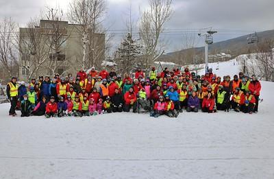 NEVI Ski Festival 2016