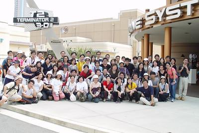 20030906 關西員工旅遊