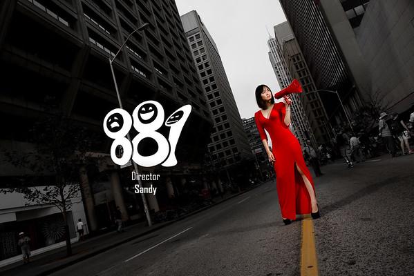 881 TBG
