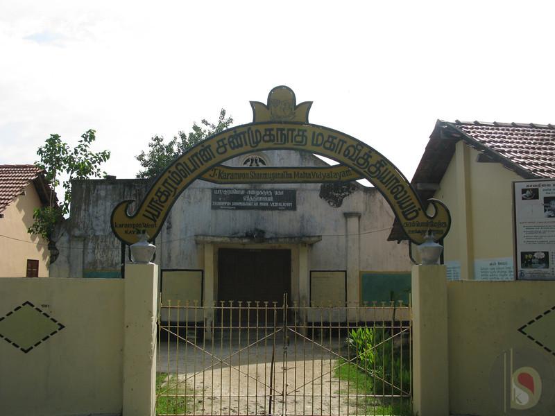 OUR SCHOOL - KARAMPON WEST