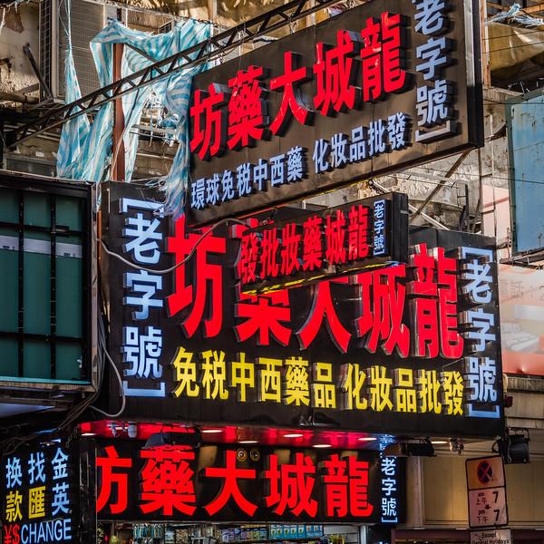 HKG_0311.jpg