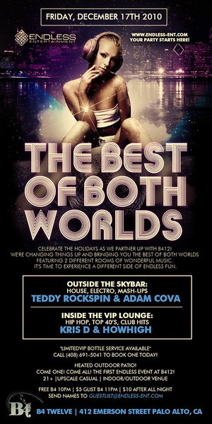 12/17 [Best of both worlds@B412]