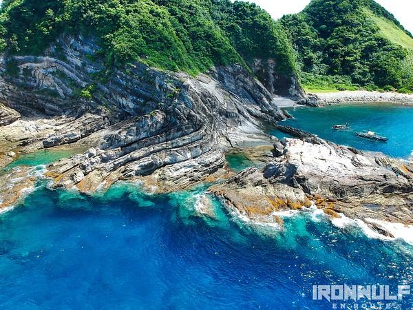 Happy Island Catanduanes
