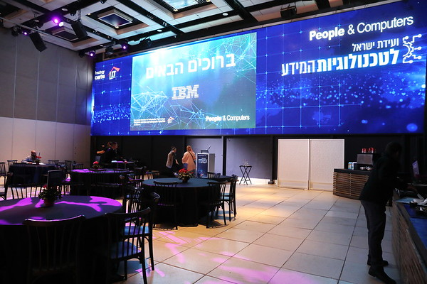 The Israel Chamber of Information Technology conf. By People and Computers 5-DEC-2019