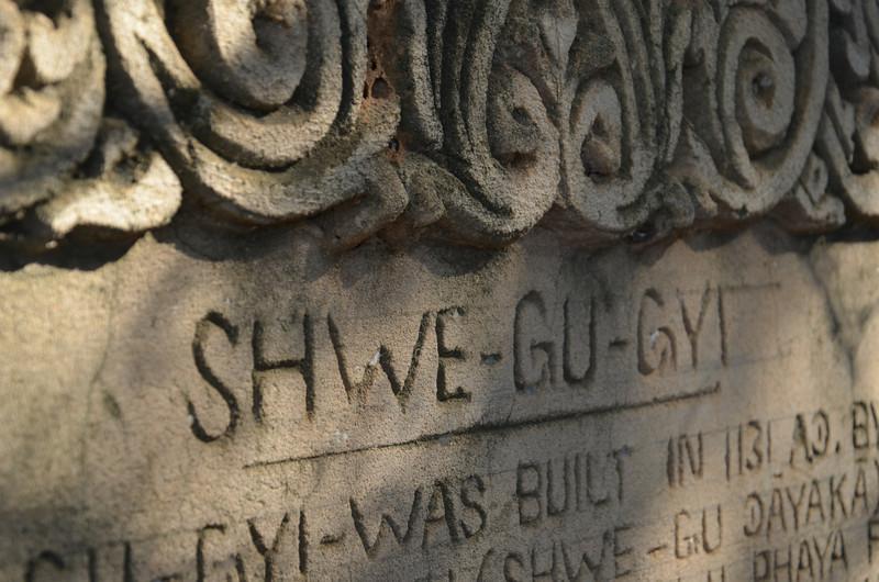 DSC_3922-shwe-gu-gyi-sign.JPG