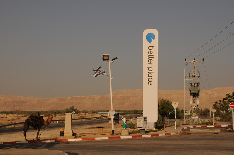 Israel, ancient and modern transportation: camel and electric car charging station