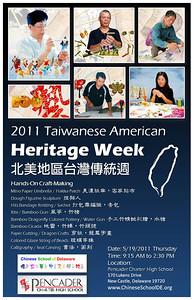 Taiwanese American Heritage Week 5/2011