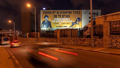 03-24-19-Huge-TeatronMotzkin-Haifa-Big