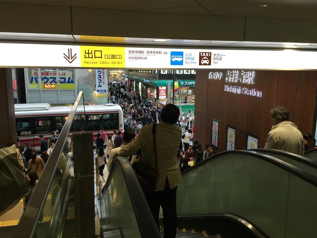 Kichijoji Station Park Exit