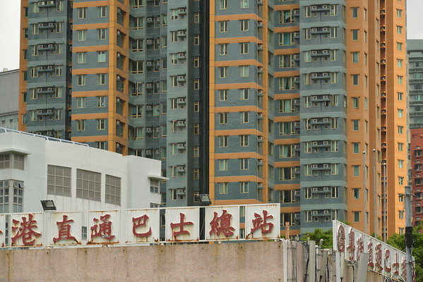 Hongkong 2017