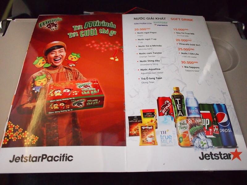 P1141218-drinks-menu.JPG