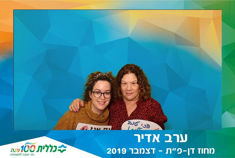 2019-12-18-73962.jpg