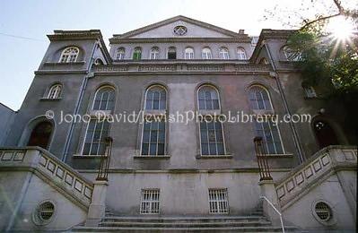 SERBIA, Belgrade. Belgrade Synagogue, a.ka., Sukkat Shalom Synagogue (8.2004)
