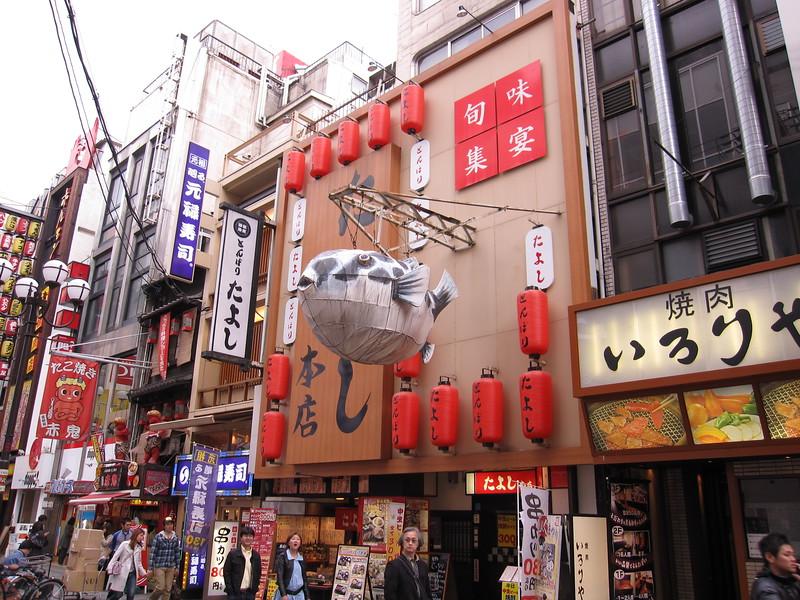 17-Japan10_2659.JPG