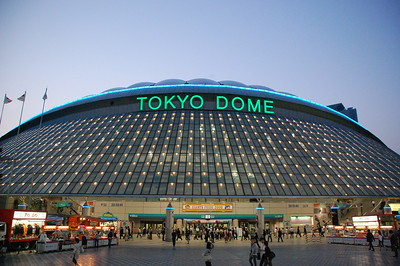 Tokyo Dome City 2008