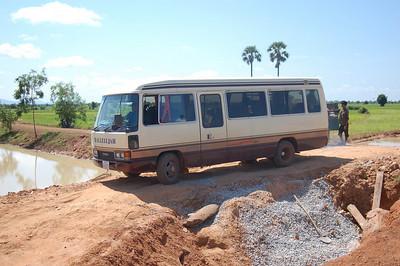 Angkor Chaum Village
