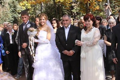 Wedding Central park