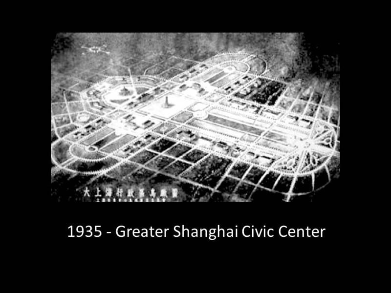 raJ 1935 Greater Shanghai Civic Center.jpg
