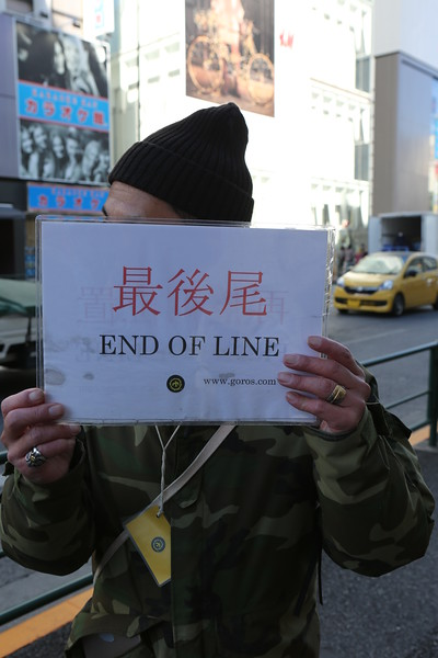 This is the END OF THE LINE.......