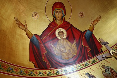 Nativity of the Theotokos Liturgy 2014