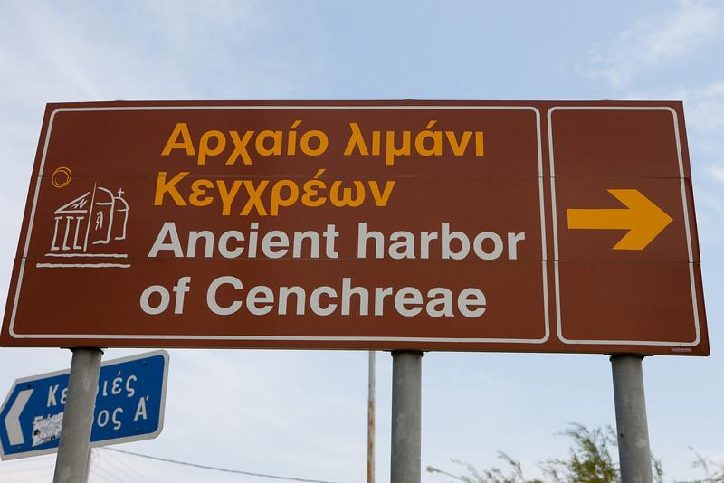 Greece-4-2-08-32740.jpg
