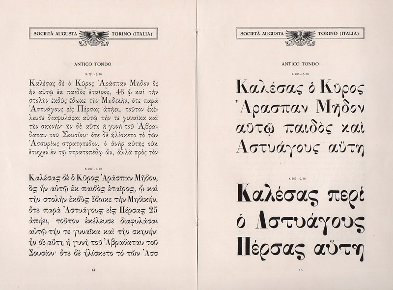 The Augusta-Nebiolo had special catalogs for foreign and exotic alphabets, including the Greek one. 1910s.