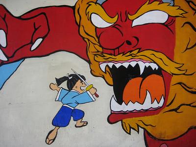 Fukuoka Street Art