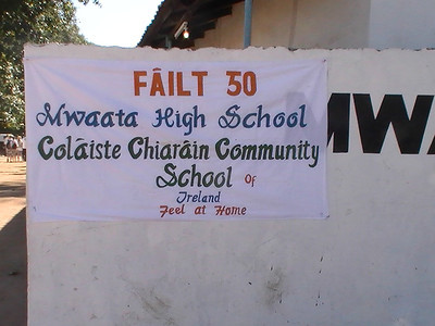 Mwatta School