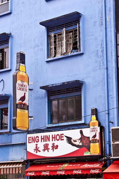 Beer ad, Singapore