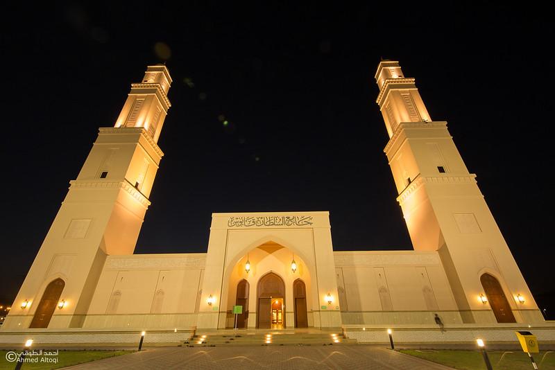 Sultan Qaboos Mosque - Fanja.jpg
