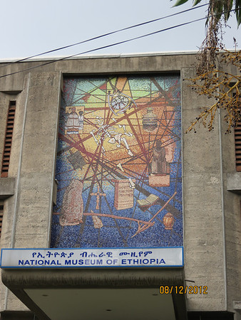Africa 2012 Travel-Ethiopia
