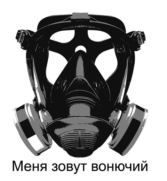 gasmask-22-2.jpg