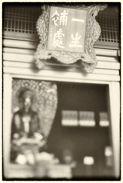 慈山寺-17.jpg