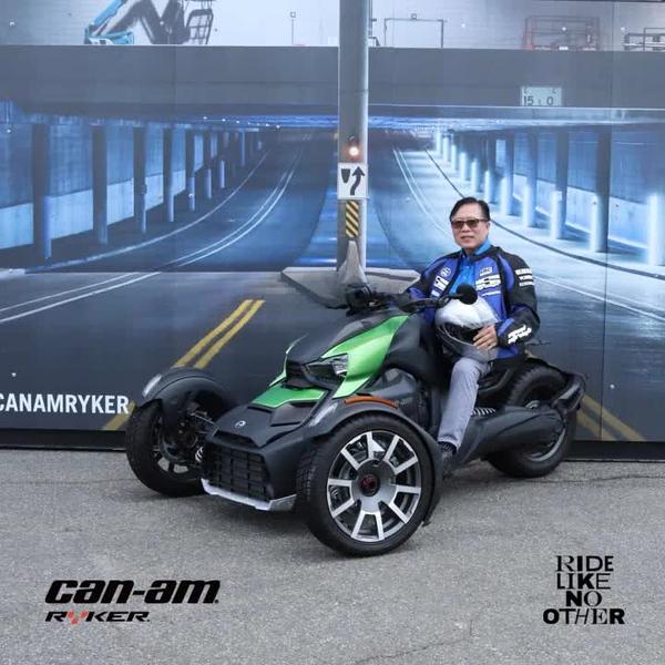 CANAM_019.mp4