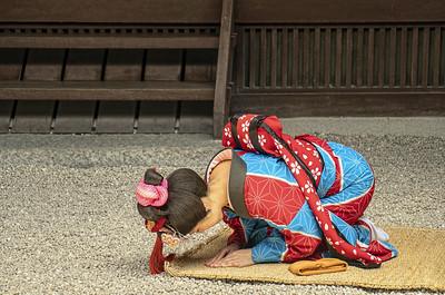 Edo Mura