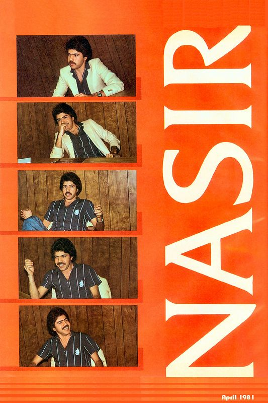 NASIR - the legend.  My original inspiration.  These pics were taken from a 1981 Softalk interview with Nasir Gebelli while he was at Sirius Software.