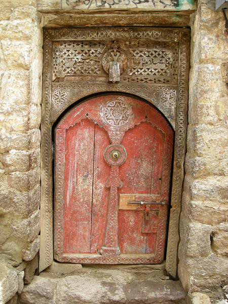 a door from a jewish family's home the old city of Ibb