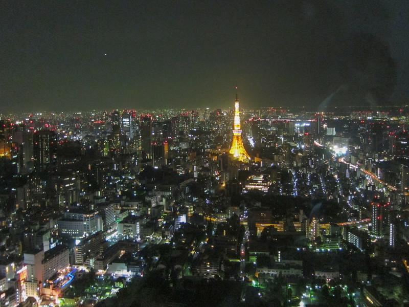 Roppongi Hills Tower, in Roppongi