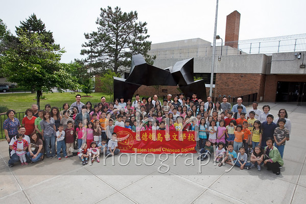 2010-05-22 : Staten Island Chinese School - school picture
