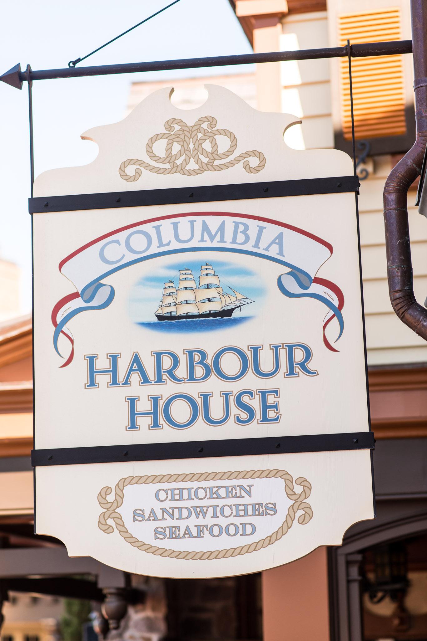 Columbia Harbor House Restaurant - Walt Disney World Magic Kingdom