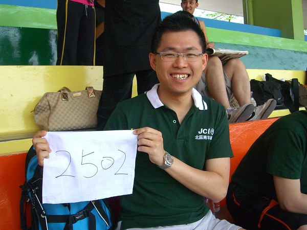 20090501JCSportDay