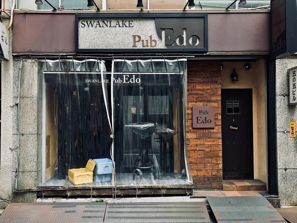 Swan Lake Pub Edo