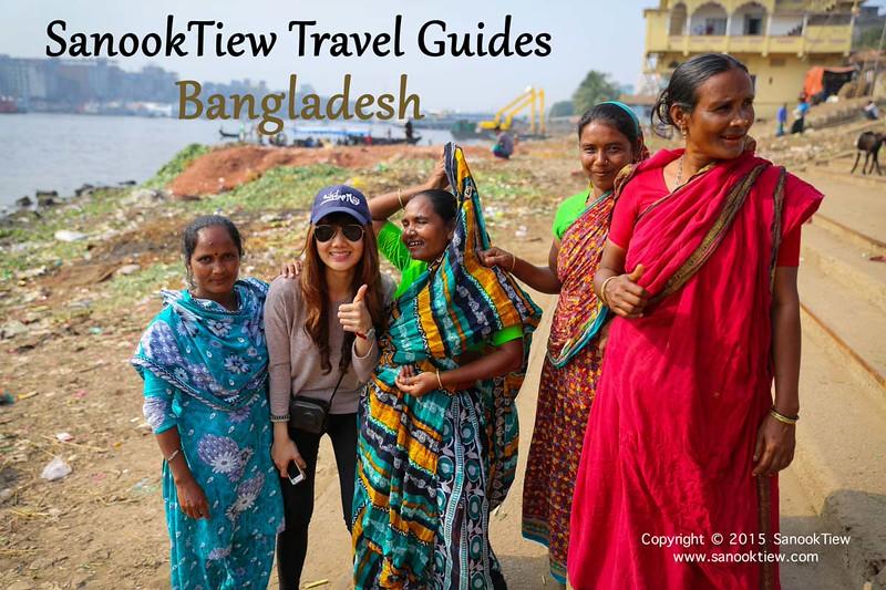 บังกลาเทศ | คู่มือคำแนะนำการท่องเที่ยวพื้นฐานในบังกลาเทศ