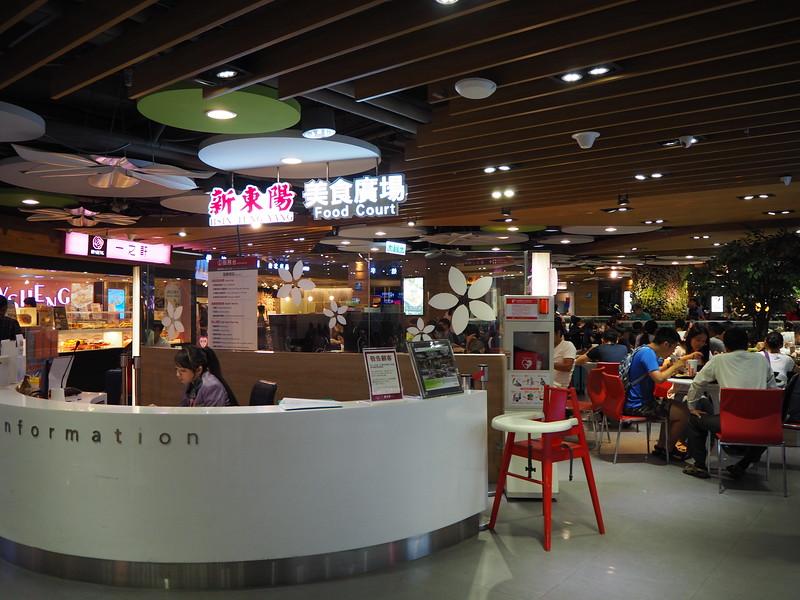 P7030030-food-court.JPG