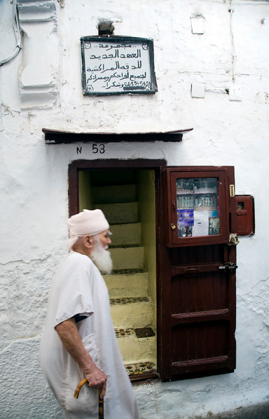 Old man on a medina street, Tetouan, Morocco