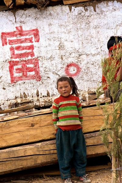 china 054.jpg