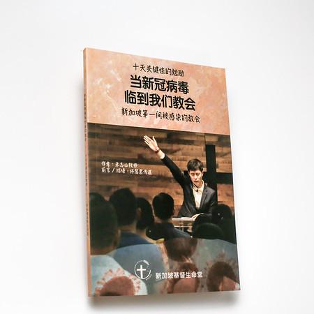 2ndbooks
