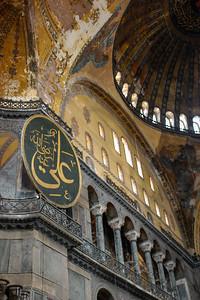 Istanbul 2007