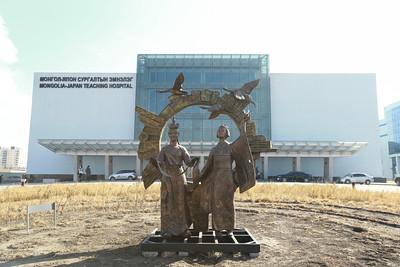 БСШУС-ын сайд Ё.Баатарбилэг Монгол-Японы сургалтын эмнэлгийн нөхцөл байдалтай танилцлаа