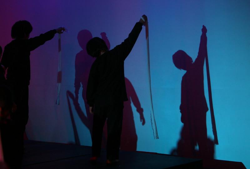 Dance, Art, Music